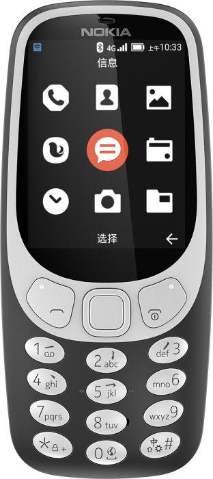 nokia 3310 user manual pdf