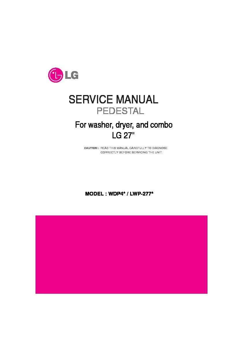 lg washing machine service manual