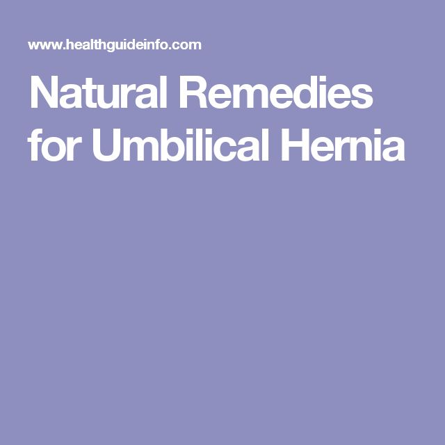 how to manually reduce an umbilical hernia