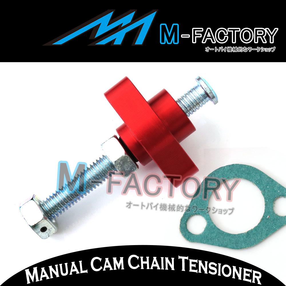 drz400sm manual cam chain tensioner