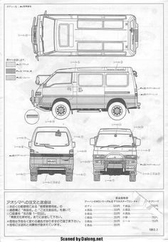 mitsubishi delica repair manual download