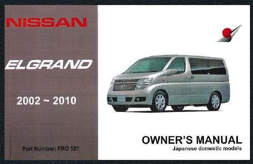 nissan elgrand owners manual english