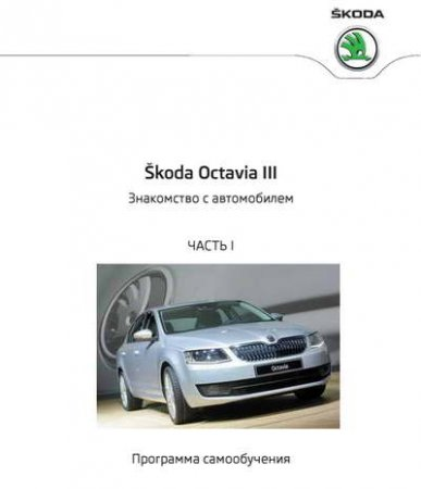 peugeot 3008 workshop manual pdf