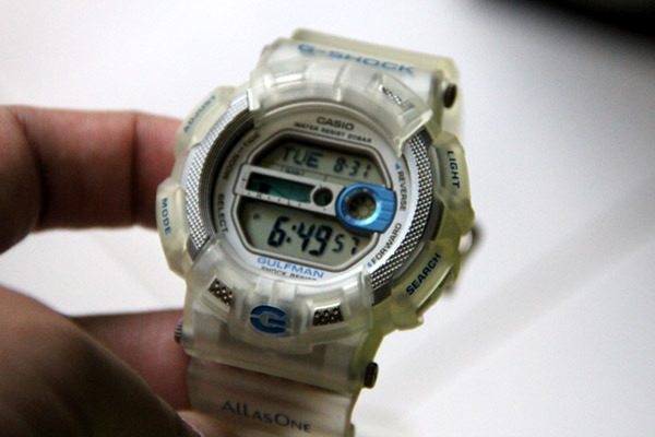 casio g shock gulfman manual