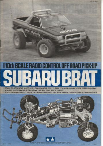 subaru brumby workshop manual pdf
