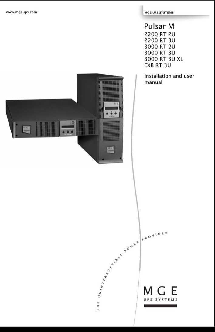 mge pulsar m 3000 service manual