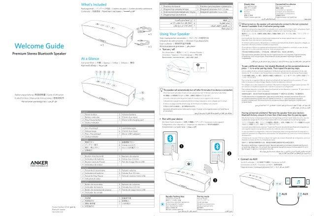 be 13 bluetooth speaker manual