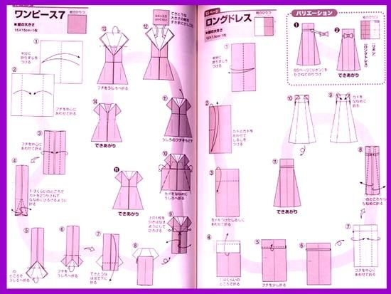 bride and groom instruction manual