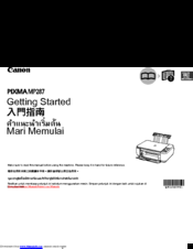 canon pixma mp495 user manual