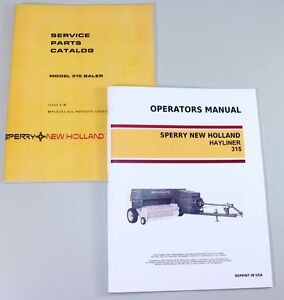 new holland 570 baler service manual