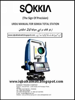 hc 12 user manual pdf