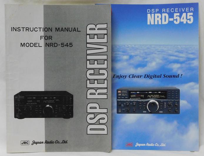jrc nrd 545 service manual