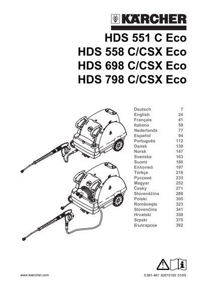 karcher hds 558 c eco manual