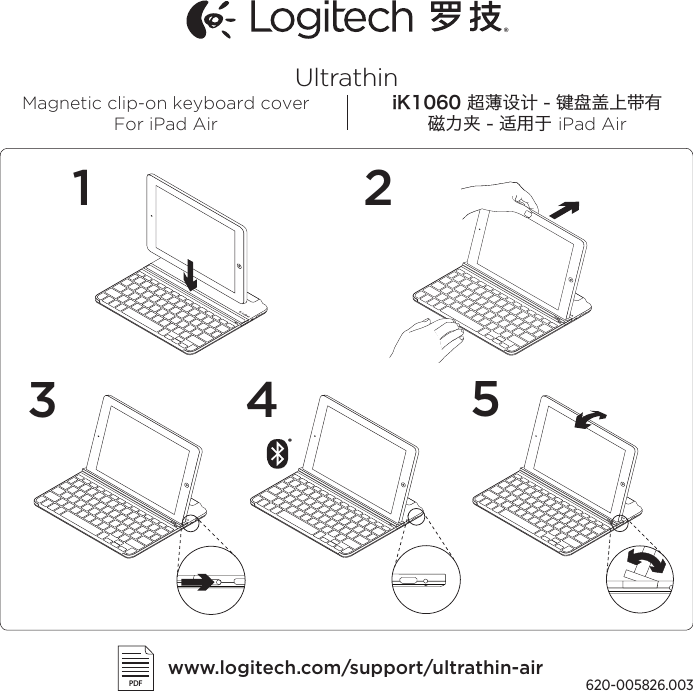 logitech ultrathin keyboard cover for ipad air 2 manual