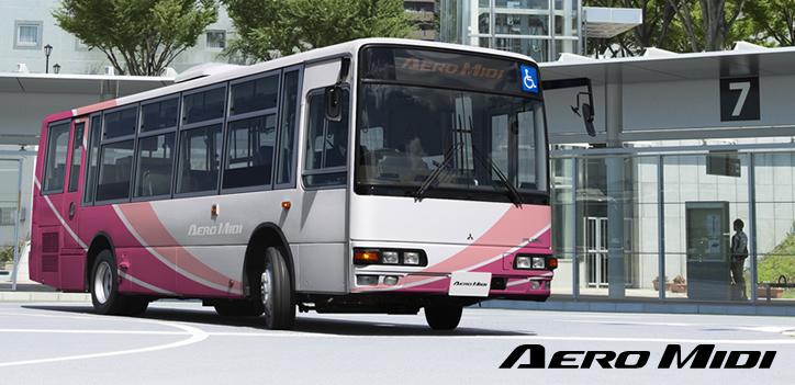 mitsubishi fuso rosa bus workshop service repair manual