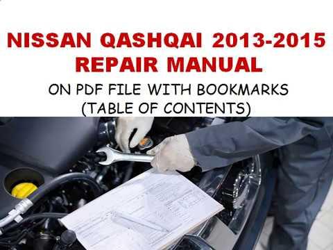 nissan qashqai 2015 owners manual