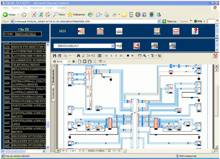 renault laguna workshop manual free download