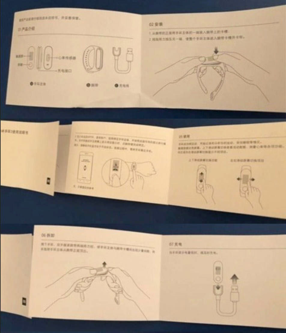 xiaomi mi band 2 instruction manual